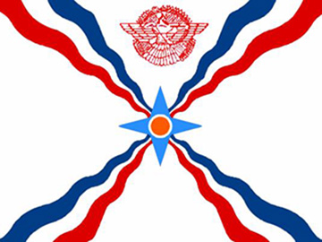 1915 destroyed the hope of Assyrian society for the future